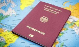 2017年全球最好用护照排行榜:德国第一,中国第91