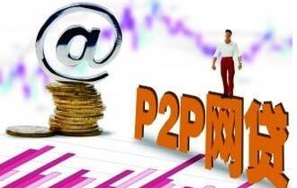2017年1月P2P行业运营数据排行榜:陆金所居首,贷款金额1124亿