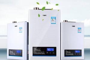 燃气热水器品牌十大排名,美的热水器不敌万家乐