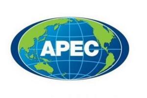 apec成员国有哪些,apec的重要作用(21个成员国)