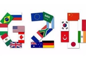 g20成员国有哪些,g20峰会历届会议一览(20个成员国)