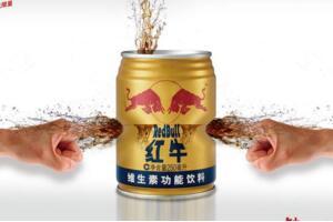 中国十大功能性饮料品牌排行榜,销量最高的运动饮料有哪些