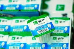 中国十大酸奶品牌排行榜,酸奶什么牌子比较好