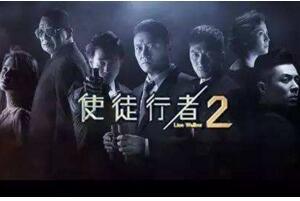 2017年20部最受期待的TVB新剧排名,老牌戏骨回归TVB