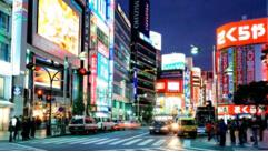 日本工资一月多少?日本最低工资标准2016(822日元/小时)