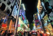 韩国最低工资标准2016:月薪126万余韩元(相当于人民币6900元)