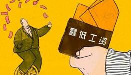韩国最低工资标准2017:每月仅135.22万韩元,引发民众不满