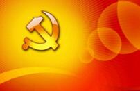 社会主义国家是什么意思?社会主义国家有哪些?(全球仅存5个)