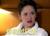 台湾腔表情包是什么?脑补志玲姐姐在撒娇(内附台湾腔表情包)
