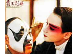 《霸王别姬》将在韩国重映,上映时间临近忌日(引影迷大哭)