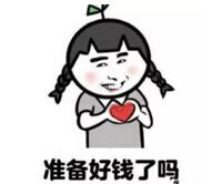 中国红版iphone7发布 网友质疑苹果抄袭oppo