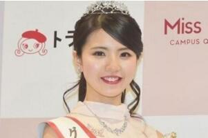 日本最美女大学生,松田有纱清纯可爱(审美正常)