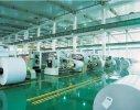 2016年中国造纸业上市公司利润排行榜,晨鸣纸业领跑(利润20.64亿元)