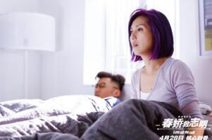 2017年香港电影票房排行榜,春娇志明仅排名第二(截止5月)
