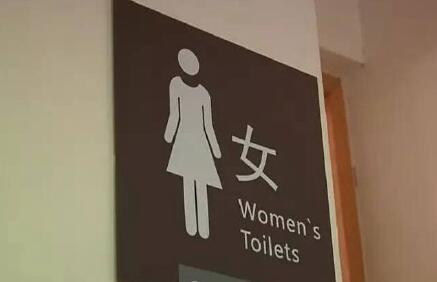 """网红偷窥女厕被拘 国民老表""""六安小徐""""被捕后哭得哞哞叫"""