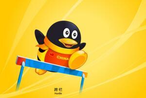 马化腾QQ是什么,马化腾QQ值多少钱,腾讯高层QQ号排行榜