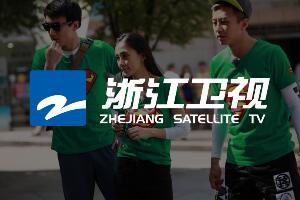 2017年5月21日电视台收视率排行榜,浙江卫视第一芒果台第三