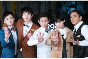 2017年5月20日综艺节目收视率排行榜,高能少年团超过快乐大本营