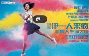 2017年5月20日电视台收视率排行榜,浙江卫视力压湖南卫视