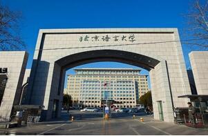2017北京语言大学各省各专业录取分数线