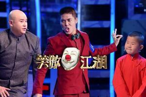 2017年5月22日电视台收视率排行榜,湖南卫视不敌浙江卫视