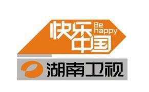 2017年5月23日电视台收视率排行榜,湖南卫视第二浙江卫视第三