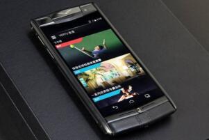 诺基亚威图多少钱,诺基亚vertu手机价格表排行榜