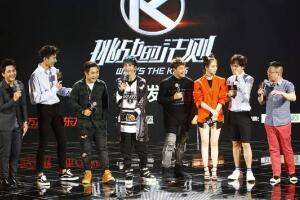 2017年5月25日电视台收视率排行榜,上海东方卫视收视率最高