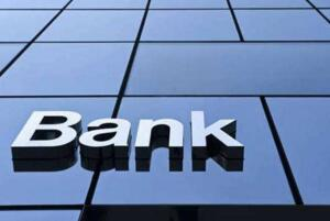 微粒贷一定会打电话吗,微粒贷借钱还要打电话确认吗