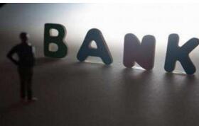 微粒贷利息怎么算,微粒贷分期利息计算方法