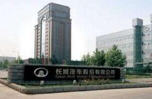 2016河北省上市公司营业收入排行榜:长城汽车984.44亿,华夏幸福538.21亿