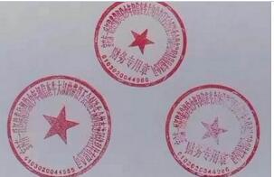 中国名称最长的公司名,陕西最长公司名有39个字(卖安全套)