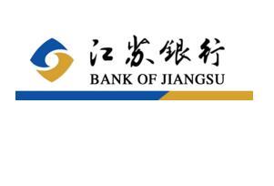 2016年江苏省上市公司利润百强排行榜:江苏银行106亿,南京银行83亿
