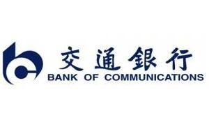 2016年上海市上市公司利润百强排行榜:交通银行676亿,浦发银行536亿
