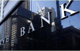 世界银行安全排名,世界最安全银行排行榜