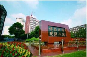 2017中国医学院校排名Top50:上海交大医学院夺冠,北京协和医学院第二