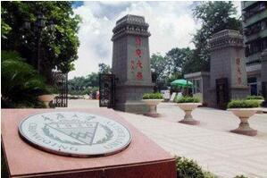 重庆大学排名2017,重庆所有大学排名