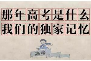 【最新】2017年贵州高考分数线,2017贵州文科理科分数线