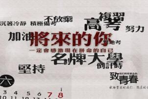 【最新】2017年甘肃高考分数线,2017甘肃文科理科分数线