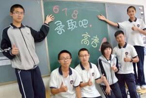 2017年浙江省顶尖中学排行榜,镇海中学培育13名高考状元