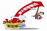 新三板茶叶公司排行榜 22家茶企全部盈利毛利率50%