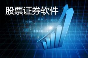2017手机炒股软件排行榜,十大免费股票软件排名