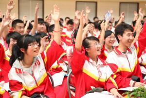 2017年贵州顶尖中学排行榜,贵阳一中水平最高(9名状元)
