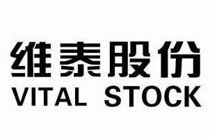 2017年6月新疆新三板企业市值排行榜:维泰股份28.39亿元夺冠