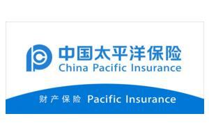 2017年晋城市保险公司排名,山西晋城保险公司排行榜