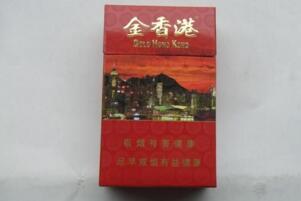 [金香港图片]金香港烟多少钱一包,金香港香烟价格排行榜(1种)