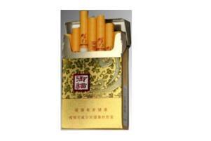 [御猫烟图片]御猫烟多少钱一盒,御猫香烟价格排行榜(2种)