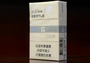 [尊爵图片]尊爵烟多少钱一盒,尊爵香烟价格排行榜(5种)