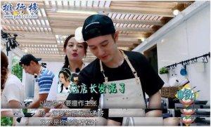 2017年8月20日综艺节目收视率排行榜,中餐厅收视第一挑战者联盟第二