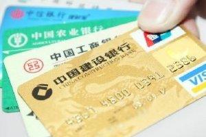 最好申请的信用卡排名 哪些信用卡比较好申请?
